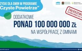 """Znamy szczegóły zachęt dla gmin przystępujących do programu """"Czyste Powietrze"""""""