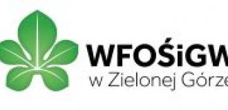 Wojewódzki Fundusz Ochrony Środowiska i Gospodarki Wodnej w Zielonej Górze, ul. Miodowa 11  ogłasza nabór wniosków PAŃSTWOWYCH JEDNOSTEK BUDŻETOWYCH o dofinansowanie zadań z zakresu ochrony środowiska i gospodarki wodnej na 2020 rok.